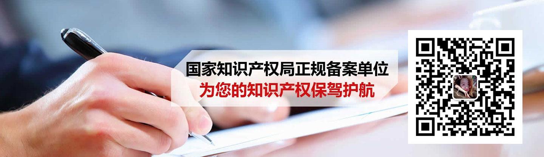 济南商标注册代理服务经验丰富